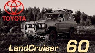 Мамонт из 80-х. Обзор Toyota Land Cruiser 60.