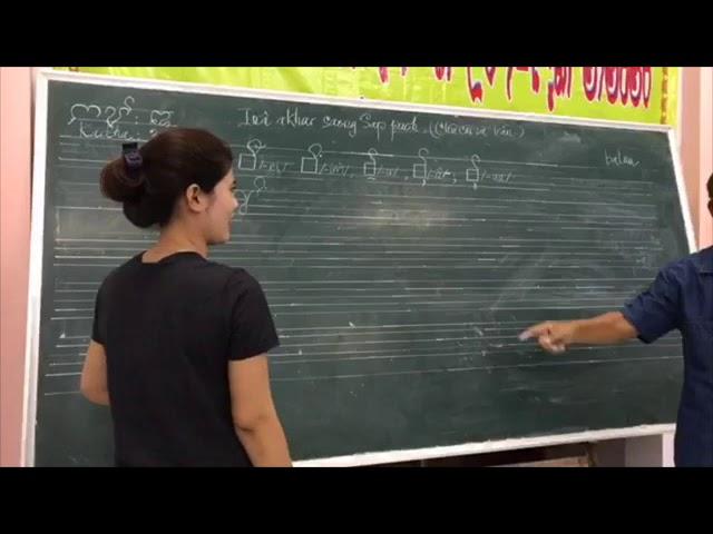 Dạy học tiếng Cham - Bài #03