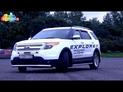 Тест драйв автомобиля Ford Explorer