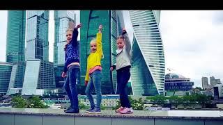 Клип Хей Малявка Дочь Виталия Гогунского