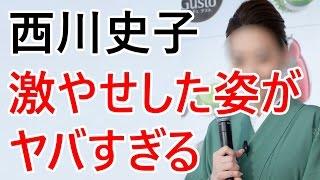 チャンネル登録お願いします☆ https://www.youtube.com/channel/UCwky_x...