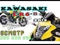 ?????? Kawasaki ER6n 2012 ???
