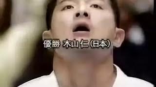 第21回全日本ウェイト制空手道選手権大会 (2004年6月12~13日=大阪府...