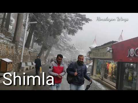 शिमला मॉल रोड बर्फबारी में कैसे दिखता है