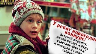 #1| Youtube |Розыгрыш группы VK Ломбард |Деньги под залог |Воронеж | Live| #ПрямойЭфир(, 2016-01-18T19:06:19.000Z)