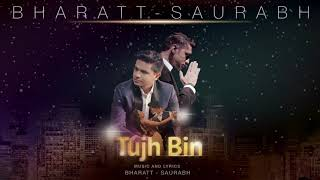 Tujh Bin Instrumental (Official) - Bharatt-Saurabh || Most Romantic Ringtone 2020