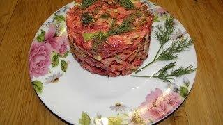 Овощной салат с мясом - видео рецепт -очень вкусно!!!