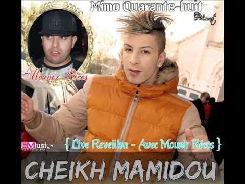Cheikh MAMIDOU 2O17 : Galbi Ghir Smahli {...