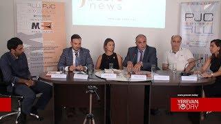 Ինչի՞ համար է վճարում ուսանողը Հայաստանում. քննարկում