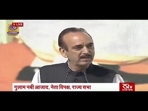 Ghulam Nabi Azad's Speech |  All-party prayer meet to mourn Vajpayee's demise