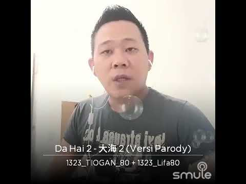 Da Hai 2 (Parody) Lyrics By: Norisco Raffael