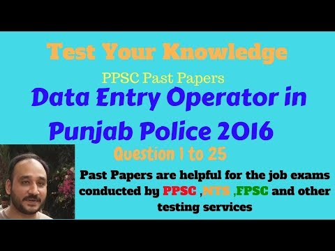PPSC PastPapers Data Entry Operator in Punjab Police 2016 1 of 4