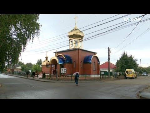 UA:СУМИ: До приїзду Митрополита  у Суми в інтернеті поширили лист, де священники просять 20 літрів горілки