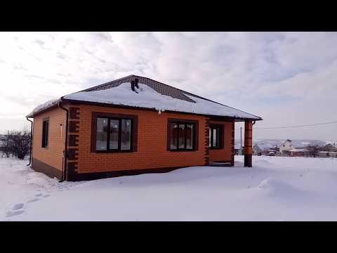 Дом под Ключ. Белгород. Ближняя Игуменка. 100кв. 15сот. 3 900 000 мл руб.