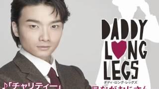 2012年9月2日(日)よりシアタークリエで上演されますミュージカル・ロマン...