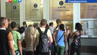 Железнодорожные билеты из Крыма на Украину не подорожали(, 2014-06-18T05:37:31.000Z)