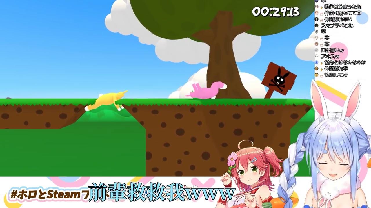 【兔田佩克拉/櫻巫女】相愛相殺Super Bunny Man