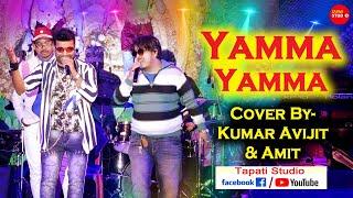 Yamma Yamma || Cover By Kumar Avijit & Amit Da || Tapati Studio