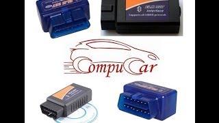 افحص سيارتك بنفسك مع كمبيوكار بواسطة جوالك ( شرح قطعة البلوتوث OBD ELM ) الجزء الاول