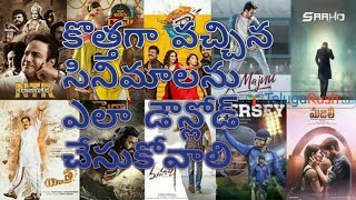 How to download movies in telugu