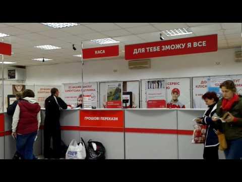 """""""Качественная работа Новой почты """" Харьков"""