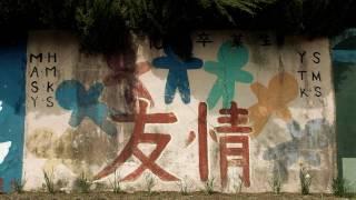 2007廃校 龍山北小学校