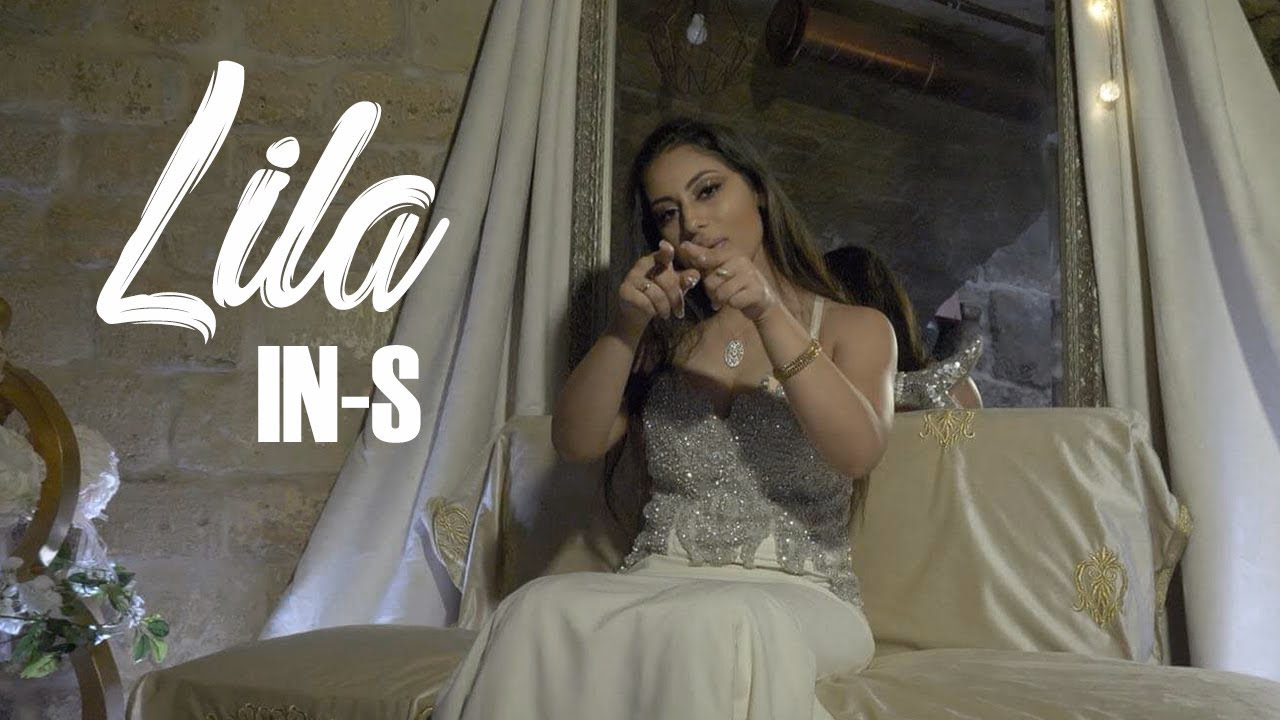 IN-S - Lila (Clip Officiel) #1