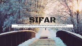 Sifar- The Home of Original Hindi, Urdu and English Poetry