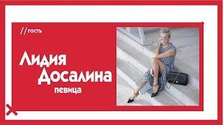 Lido - об эротических фотосетах, ЗОЖе и работе в кабаках / The Эфир