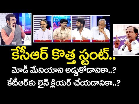 TIME TO ASK | Debate On Telangana CM KCR Strategy On Third Front | Bharat Today