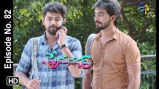 Prema Nagar | 19th October 2019  | Full Episode No 82 | ETV Telugu
