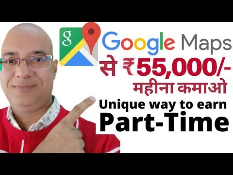 Good income part time job | Work from home | Google Maps | Twine.Fm | paypal | olx.in |