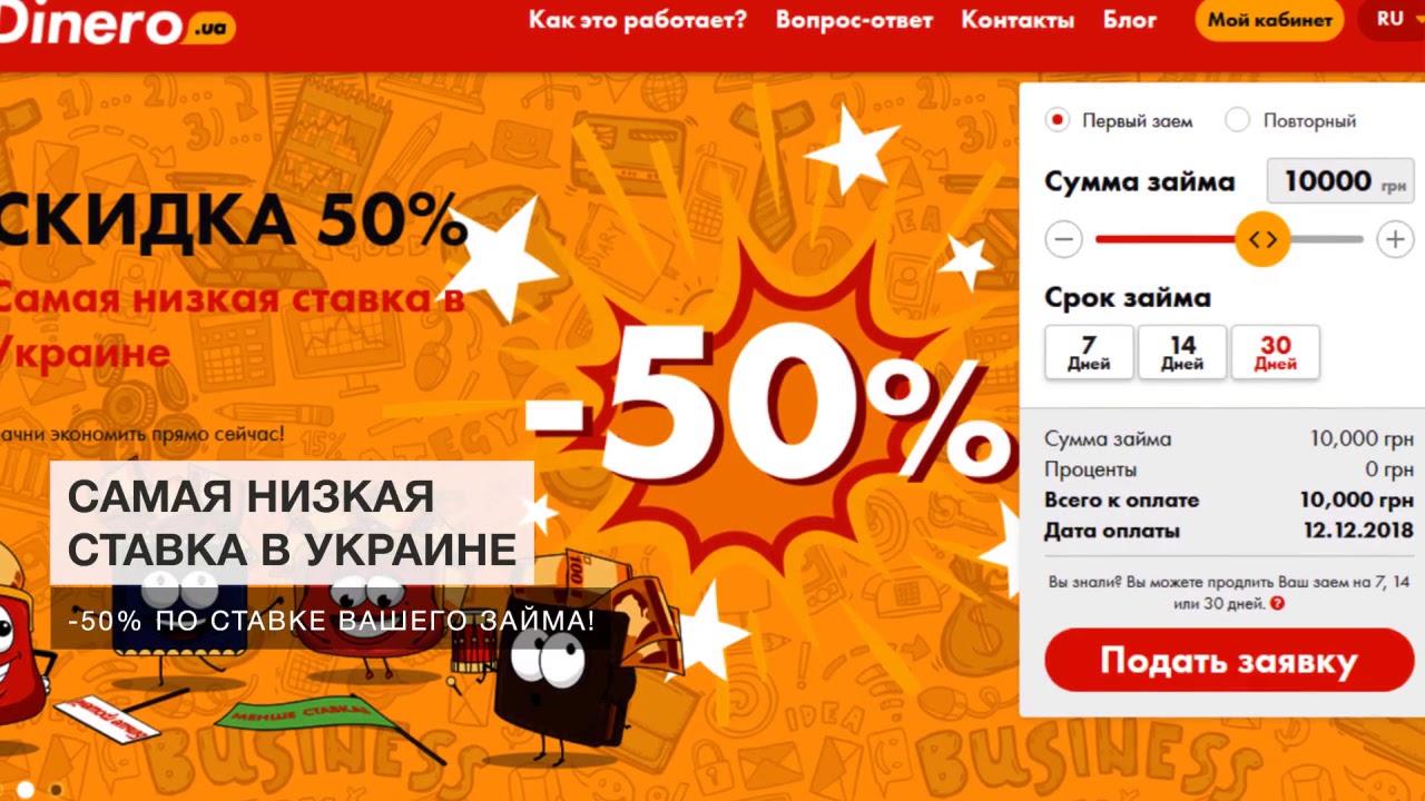получить кредит без официального трудоустройства в новосибирске