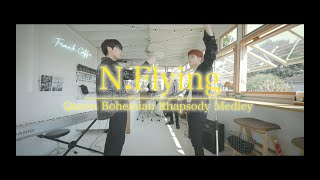 "N.Flying -「Queen  ""Bohemian Rhapsody Medley""」【LOVE & RESPECT ARRANGE】"