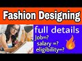 About fashion designing course details in hindi!!  fashion designing kya hai!!
