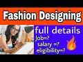 About fashion designing course details in hindi!!  fashion designing kya hai!!