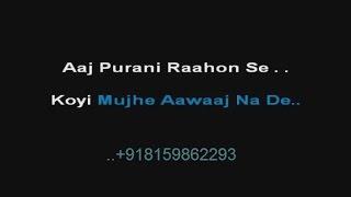 Aaj Purani Raahon Se - Karaoke - Aadmi (1968) - Mohammad Rafi