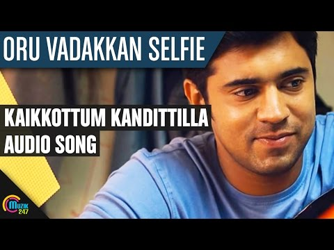 Oru Vadakkan Selfie - Kaikkottum Kandittilla || Full HD Audio Song