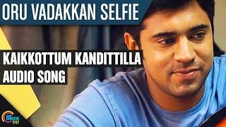Oru Vadakkan Selfie - Kaikkottum Kandittilla    Full HD Audio Song