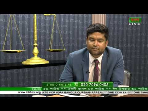 Legal Hour 23082016 By Solicitor Saif Uddin Khaled Part 2