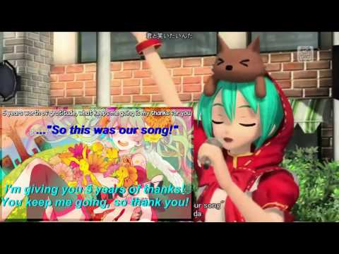 HATSUNE MIKU - AI KOTOBA I AND II MASH-UP!  (English Subtitles)