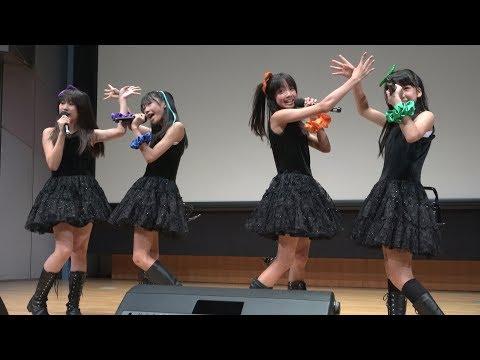 Si☆4 ( from Si☆Stella )『プロミスザスター』『UFO』 2018.10.20 渋谷アイドル劇場 ▶8:00