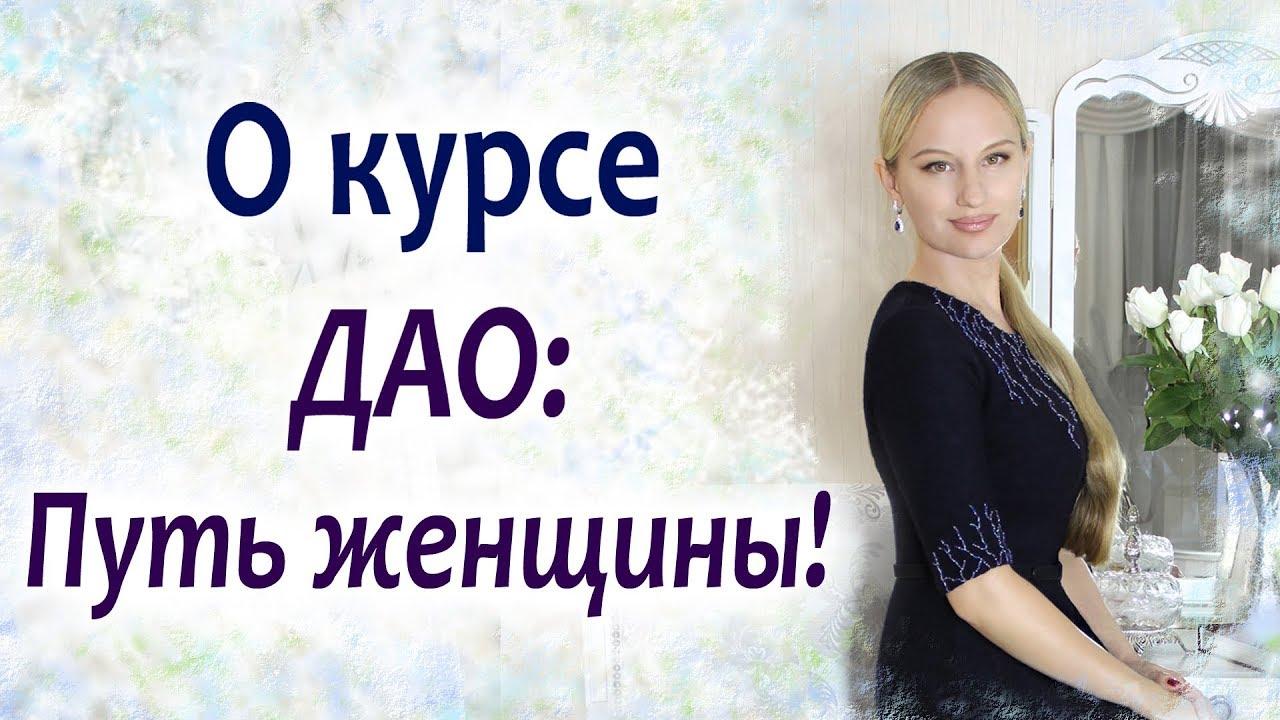 Оксана дуплякина путь женщины скачать книги бесплатно
