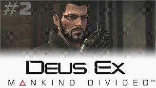 В сегодняшнем видео по Deus Ex Mankind Divided главный герой игры Адам Дженсен пообщается со своим старым боссом
