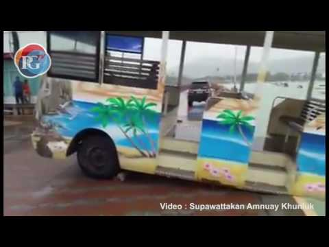 Storm force winds blow away Chalong pier shuttle bus