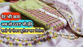 एक छत्त के नीचे सब सूट Cotton ladies suit wholesale market in delhi cheapest suits in chandni chowk
