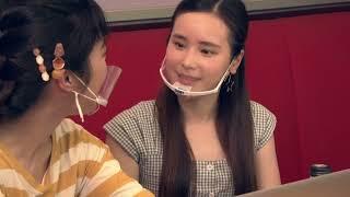Publication Date: 2021-08-24 | Video Title: 道教青松小學 TCCPS