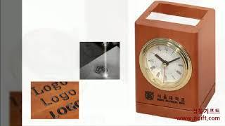 홍보물 원목 시계 필통, 원목 액자형 시계 기념품제작