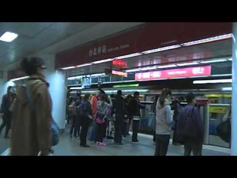 Taipei's MRT system
