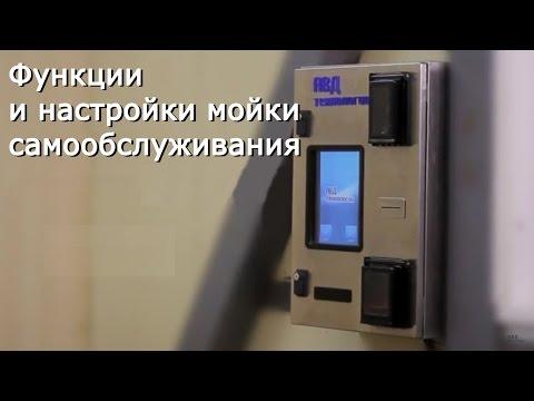 Видео о товаре TS-2 сенсор 15,6 Дюймов